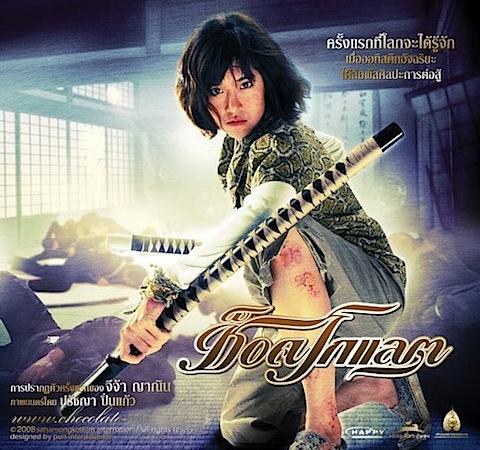 Poster de la Película Chocolate